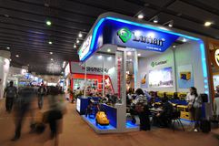 Exhibition stand. The exhibition stand in the 110th Canton Fair, which officially known as the China Import and Export Fair, is held from October 15th to Royalty Free Stock Images