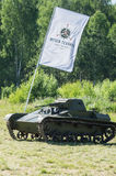 Exhibition of vintage military equipment in the Kaluga region in Russia on 26 June 2016. Royalty Free Stock Photos