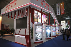 Exhibitor's movie pavilion(SCTVF,11th) Royalty Free Stock Image