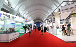 Exhibitors/booths in Beijing, China Stock Image