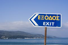 Exit. Sign , greece with sea and blue sky at the background Stock Images