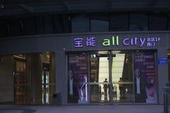 The EXIT of Baoneng Taikoo City �SHENZHEN,CHINA,ASIA Stock Photo