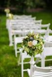 Exit registration weddings. Registration on-site wedding decor royalty free stock photo