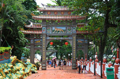 Exit side of entrance to SIngapore Haw Par Villa Stock Photography