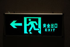 Exit sign. The exit sign of a hotel on the wall Stock Images