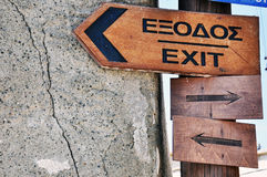 Exit Sign in Greek and English Royalty Free Stock Photography