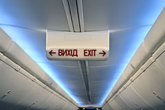 Free Exit Sign Inside Of Interior, Modern Security, Royalty Free Stock Image - 29293346