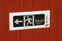 Exit sign in red wood Royalty Free Stock Photography