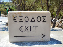Exit stone arrow sign of the Parthenon Royalty Free Stock Photography