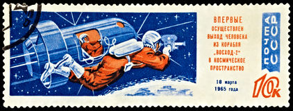 Exit to space. Postage stamp of the USSR. The first man`s exit into outer space. Postage stamp of the USSR Stock Image
