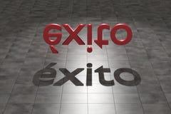 Exito Zdjęcie Stock