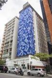 Exklusives Gebäude (Cláudio Tozzi Mural) - Brasilien Lizenzfreies Stockbild