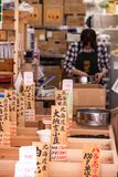 Exotic foods on display in traditional market in Japan. Stock Photography