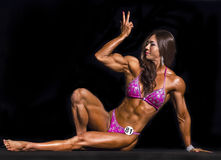 Exotic Korean Physique Athlete Competes in Vancouver Royalty Free Stock Photos