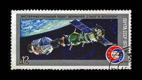 Experimental flight of Soyuz and Apollo spaceship, circa 1975, Stock Images
