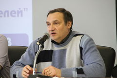 Expert Andrei Buzin Stock Images