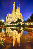 Expiatory church of La Sagrada Familia in Barcelona. Passion Facade of the Temple of the Sagrada Familia in Barcelona Royalty Free Stock Photos