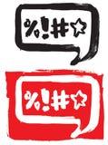 Expletive in een toespraakbel vector illustratie