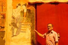 Expliquez une peinture murale d'homme de Ya d'homme d'unité centrale images stock