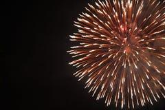 Explodierende Feuerwerke Stockfotografie