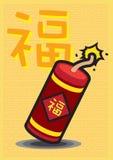 Explodierender gutes Glück-Feuer-Cracker für Chinesisches Neujahrsfest Lizenzfreie Stockfotografie