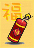 Exploding Good Luck Fire Cracker for Chinese New Year. Vector illustration of fire cracker with Chinese word, fu, meaning good luck or lucky Royalty Free Stock Photography