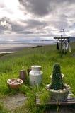 Exploração agrícola de Bolti Foto de Stock Royalty Free