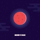 Exploration de planète de Mars endommage la mission à Projet de colonisation de Mars illustration de vecteur