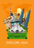 Explore Asia banner with famous attractions. Stock Image
