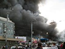 Explosión del mercado de Slavyansky en Dnipropetrovsk, Ukr Foto de archivo libre de regalías