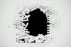 Explosie, vernietiging van een witte bakstenen muur, abstracte achtergrond voor Malplaatje voor een inhoud 3D Illustratie vector illustratie