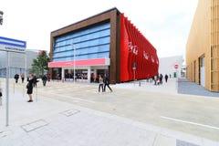 Expo2015米兰,米兰 免版税库存图片