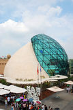 EXPO 2010 de Changhaï de pavillon de l'Israël Image stock