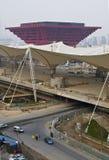 expo 2010 de Changhaï : Expo Changhaï en ligne Images stock
