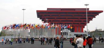 EXPO 2010 de Shangai foto de archivo libre de regalías