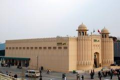 EXPO 2010 de Shangai del pabellón de Paquistán Foto de archivo libre de regalías