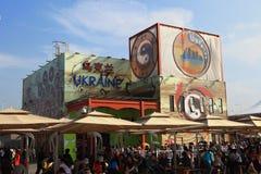 expo 2010 de shanghai Fotos de Stock Royalty Free