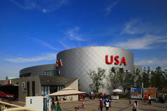 expo 2010 de shanghai Imagens de Stock Royalty Free