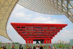 EXPO 2010 de Shanghai do pavilhão de China Fotografia de Stock