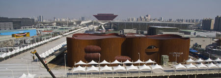 expo 2010 de shanghai: Pavilhão de Ausralia fotografia de stock royalty free