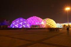 Expo 2010 del mondo di Schang-Hai Fotografie Stock