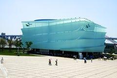 Expo 2010 del mundo de Shangai Imágenes de archivo libres de regalías