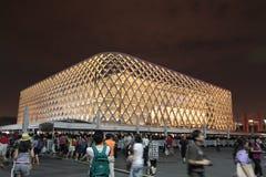 Expo 2010 del pabellón de Francia Imagen de archivo libre de regalías