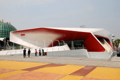 EXPO 2010 del padiglione dell'Austria - la topologia del suono Fotografie Stock