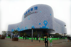 EXPO 2010 del padiglione di comunicazione e di informazioni Immagini Stock Libere da Diritti