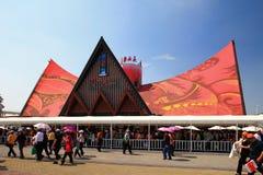Expo 2010 di Schang-Hai fotografia stock libera da diritti