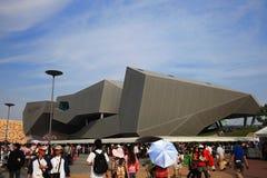 Expo 2010 di Schang-Hai Fotografie Stock