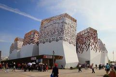 Expo 2010 di Schang-Hai Fotografia Stock