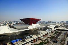 Expo 2010 do mundo de Shanghai Fotos de Stock Royalty Free