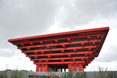 Expo 2010 do mundo do pavilhão de China Imagens de Stock
